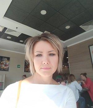 Anastasiya Kazakova