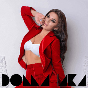 Певица Доминика