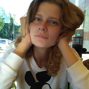 Светлана Болгарь